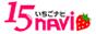 名古屋風俗求人「いちごナビ」